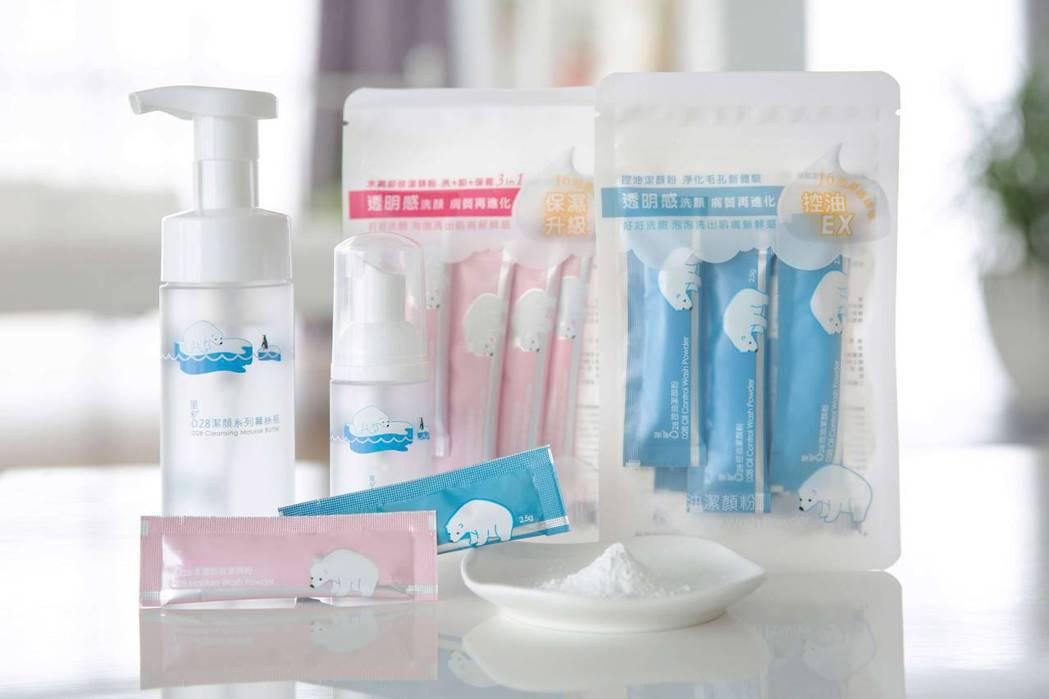 「星和D28潔顏系列」推出控油(藍)與水潤卸妝(粉紅)兩款潔顏粉,多項專利創新成...