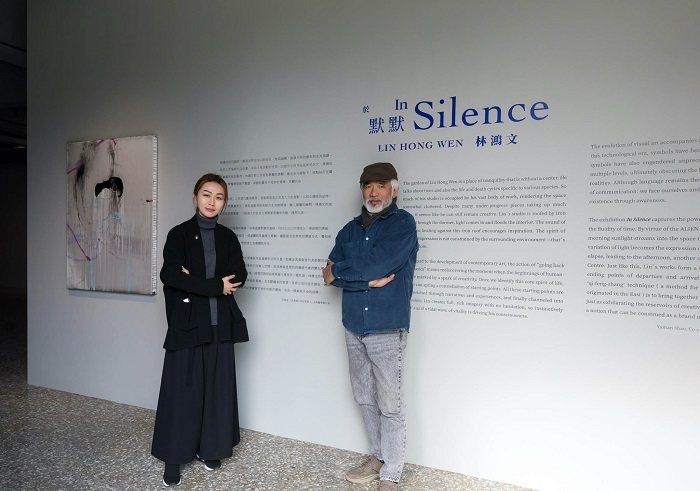 《林鴻文:於 默默》展覽明(16日)起正式開放參觀,此展為金馬賓館當代美術館自2...