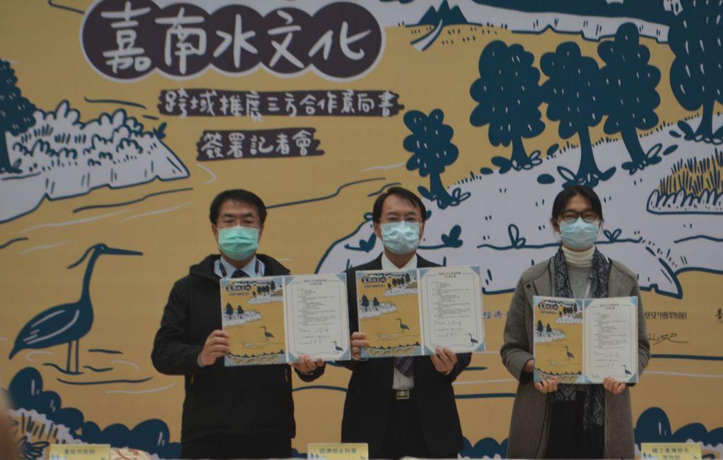 黃偉哲市長(左)、水利署副署長王藝峰(中)、臺史博代理館長楊仙妃在簽署合作意向書...