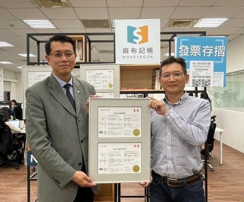 睿點公司執行長陳碧勳(右)代表接受TCIC全球營運總經理梁日誠頒發的證書。 ...