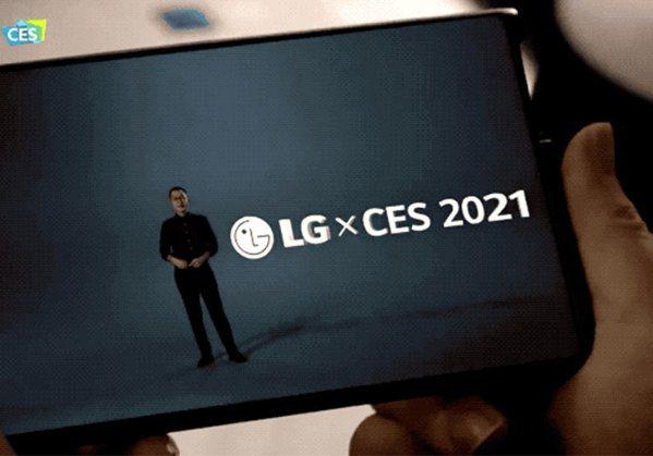 LG卷軸手機。 圖/LG提供