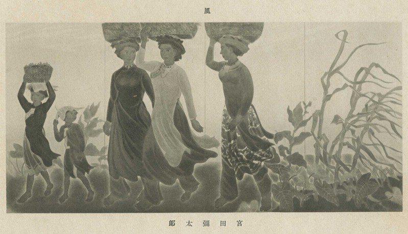 宮田彌太郎,《風》,1940。