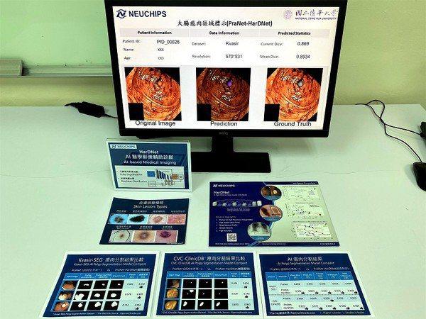 圖一 : 卷積神經網路(CNN)具備高準確度,展現優異的影像辨識能力,創鑫智慧(NEUCHIPS)成功開發了CNN演算法HarDNet,並在短時間內研發出其用於生醫領域的解決方案,於日前的台灣醫療科技展中展出。(source:創鑫智慧/攝影:黃慧心)