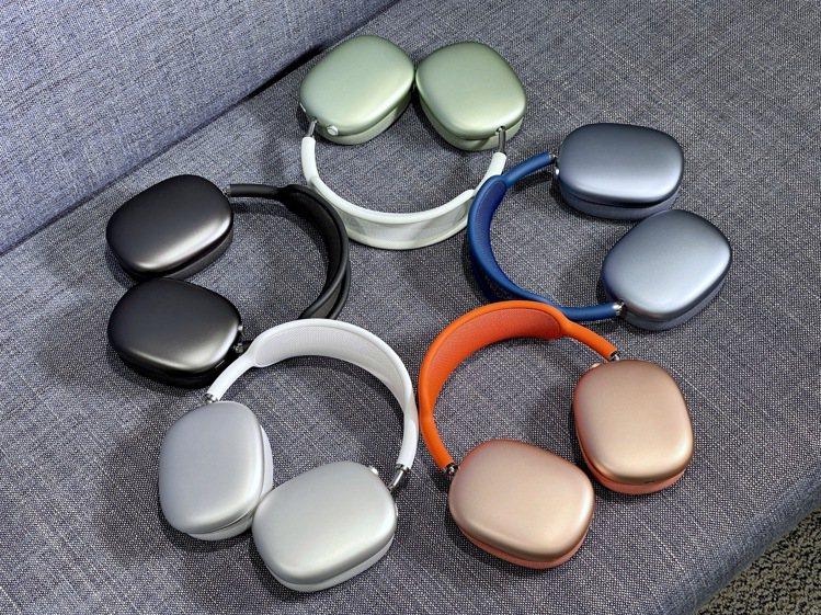 AirPods Max共推出5款搶眼色彩,太空灰色、銀色、天藍色、綠色與粉紅色,...