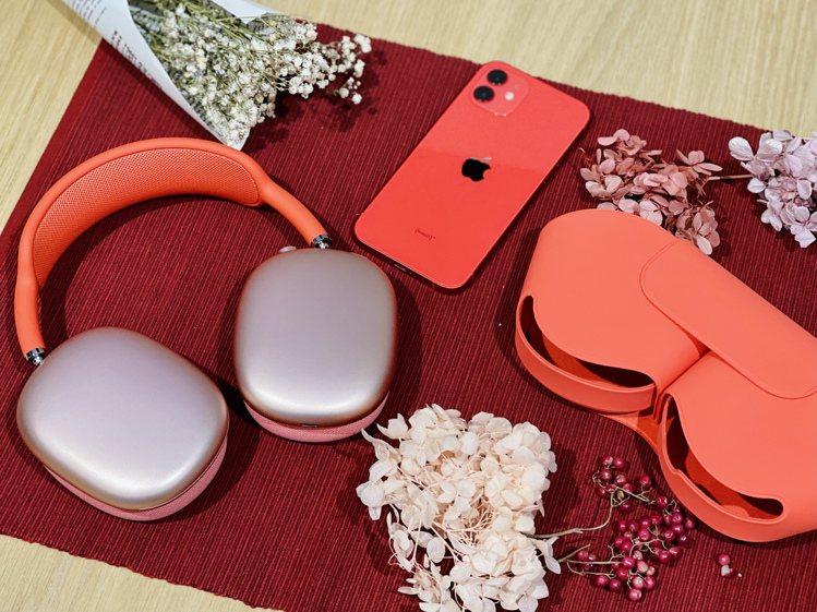 粉紅色的AirPods Max,超有過年應景氣氛,喜歡搶眼色系的用戶必入手。記者...