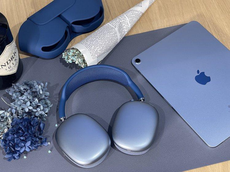 天藍色的AirPods Max,據說是這次最高關注度的色彩。記者黃筱晴/攝影