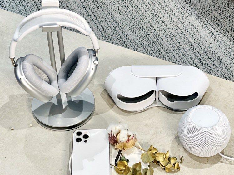 蘋果經典的白色系,AirPods Max搭配iPhone、HomePod,成套看...