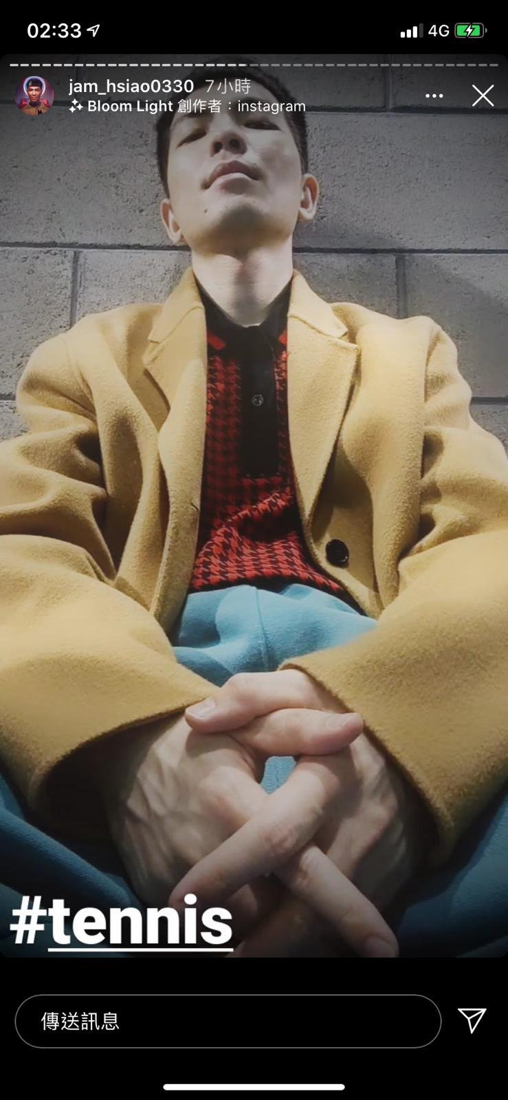 蕭敬騰限時動態上衣為LACOSTE紅黑千鳥格紋Polo衫,4,880元。圖/取自...