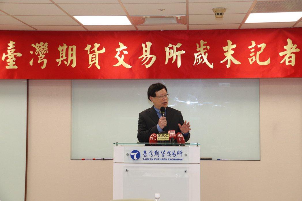 臺灣期交所董事長吳自心宣布第1季將推新商品。(臺灣期交所/提供)