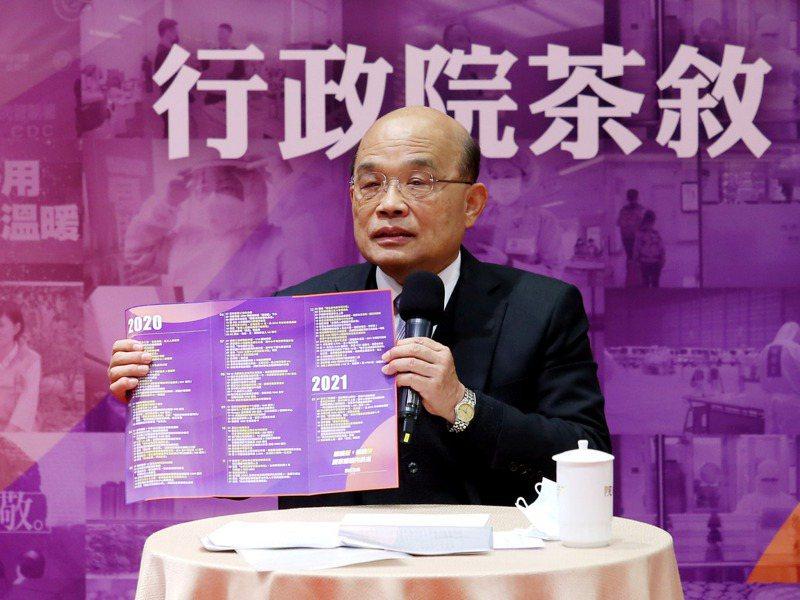 行政院長蘇貞昌昨天舉行茶敘,回顧過去2年來的政績。圖/聯合報系資料照片