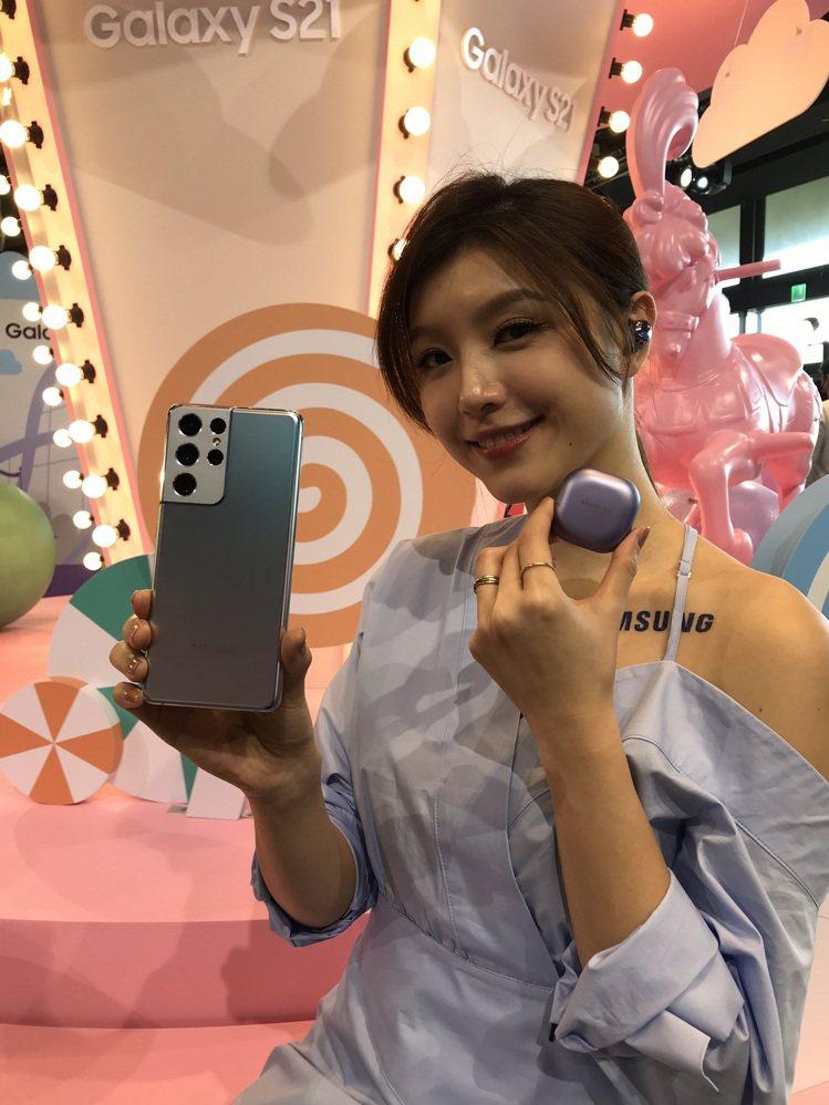 Samsung Galaxy S21 Ultra、Samsung Galaxy ...