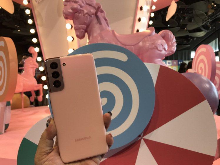 Samsung Galaxy S21 8GB+256GB版本將推出甜美的星魅粉色...