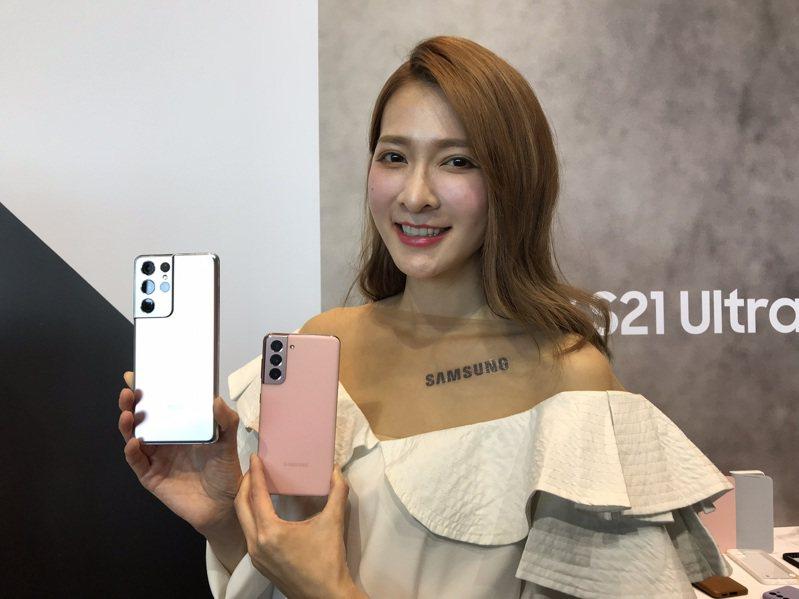 Samsung Galaxy S21 5G系列搶進全球首波上市之列,1月15日下午3點30分起開放限量預購,全系列3款機種將自1月29日起於全台各大通路正式開賣。記者陳立儀/攝影