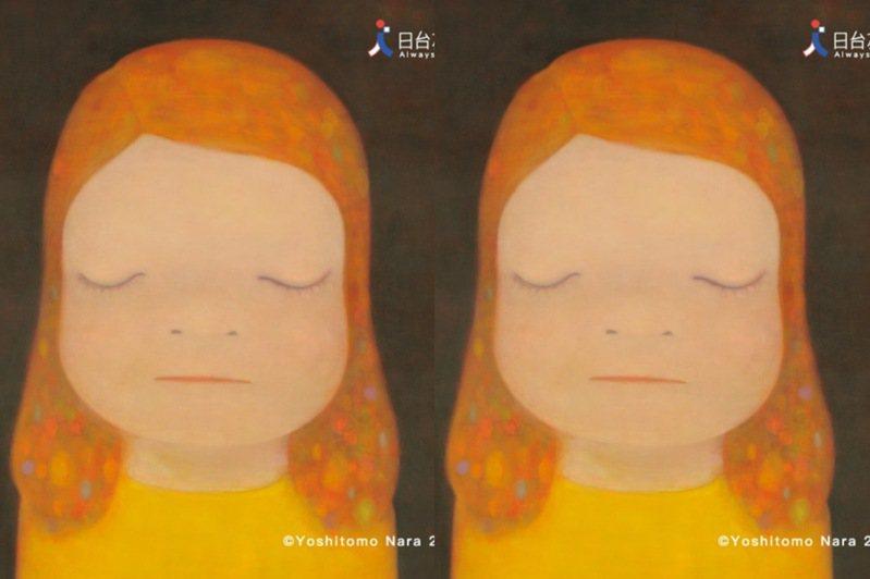 「奈良美智特展」將在3月於關渡美術館展出,也是官方授權首度登台。圖/摘自臉書