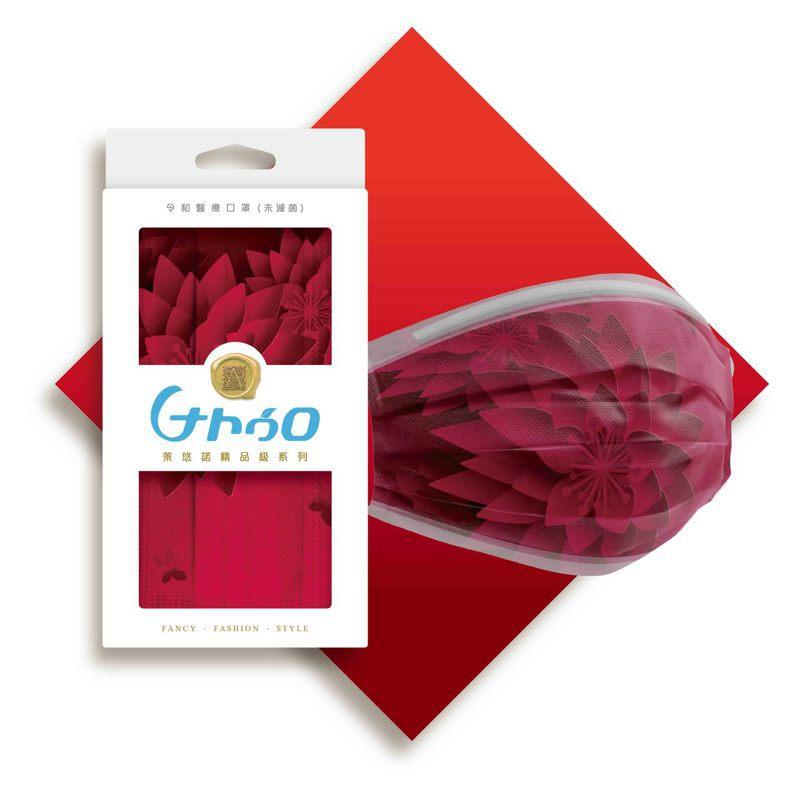 POYA寶雅獨家推出令和醫療口罩(未滅菌)「花開富貴」,每盒10入售價159元,1月17日起開賣,限量8,000盒,售完為止。圖/POYA寶雅提供