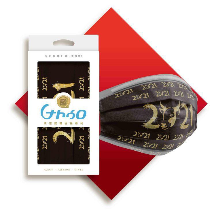 POYA寶雅獨家推出令和醫療口罩(未滅菌)「Happy牛Year」,每盒10入售...
