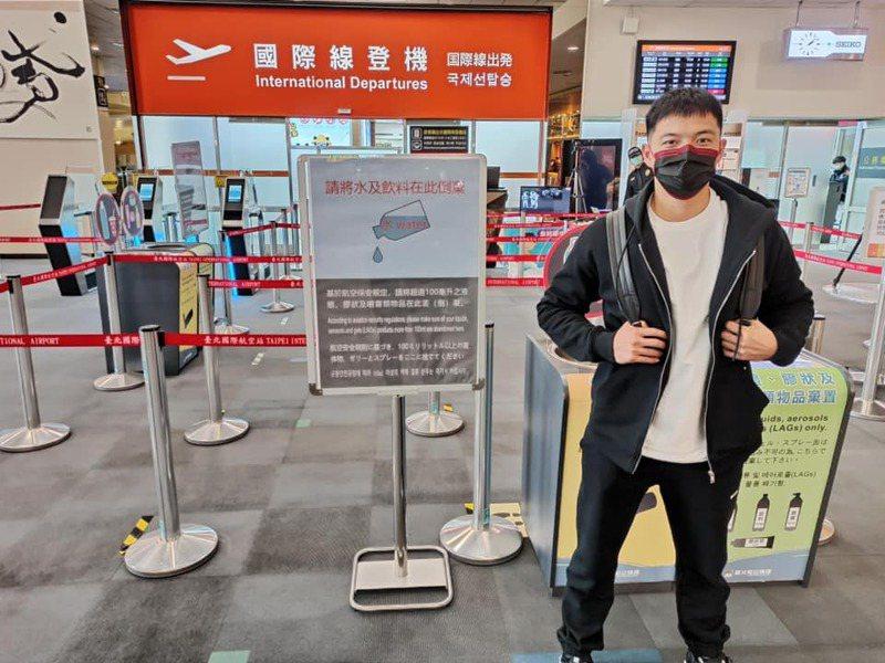 西武獅隊台灣好手吳念庭今天搭機返回日本。圖/取自吳念庭臉書粉絲團