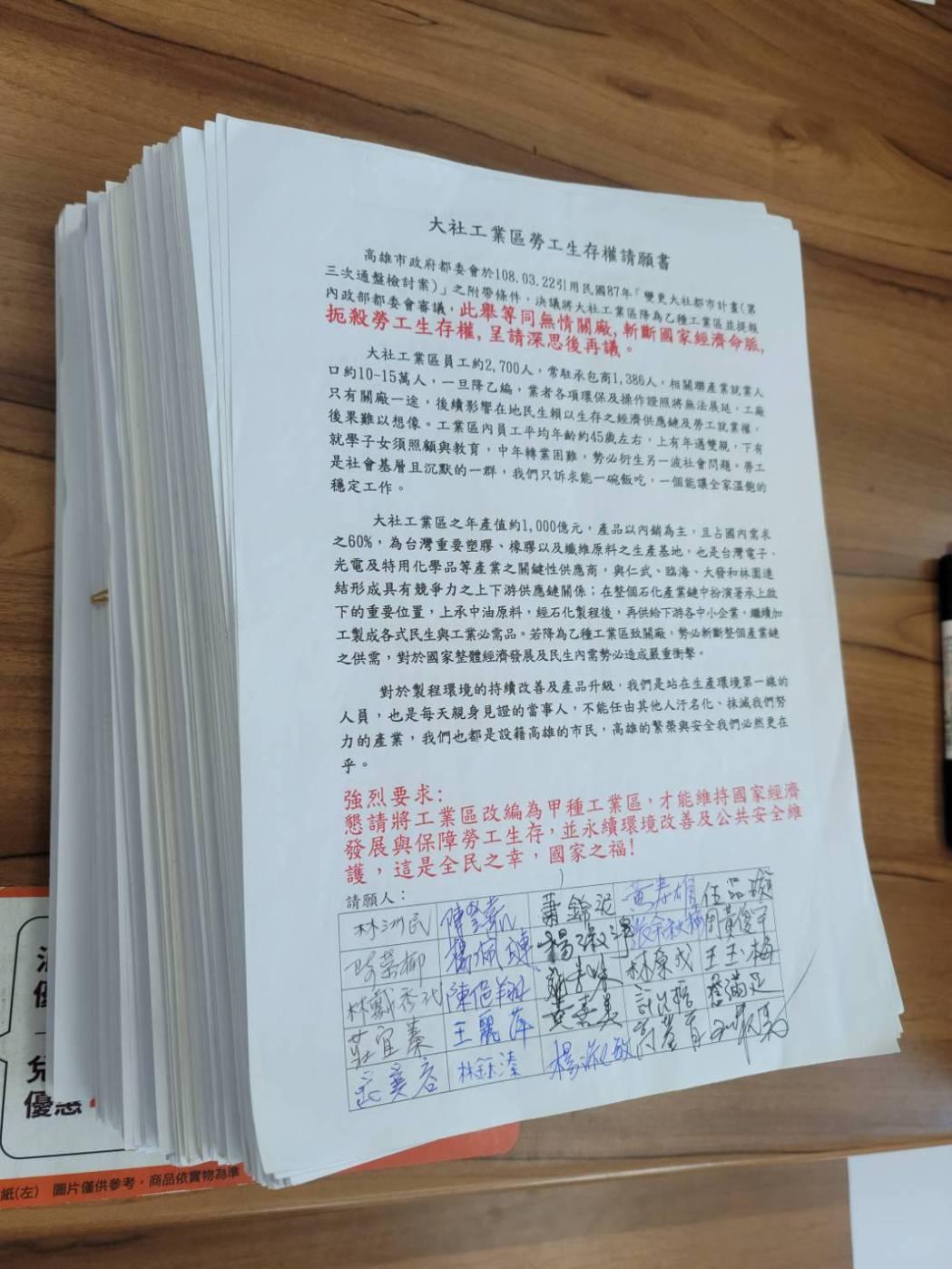 自救會今(16)日將9000多份的勞工爭工作權的請願書郵寄總統府。照片/勞工自救...
