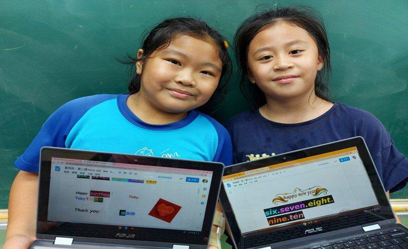 高市美濃國小是全國第一所將科技融入客語教學的小學,學生使用CromeBook上課。記者徐白櫻/翻攝