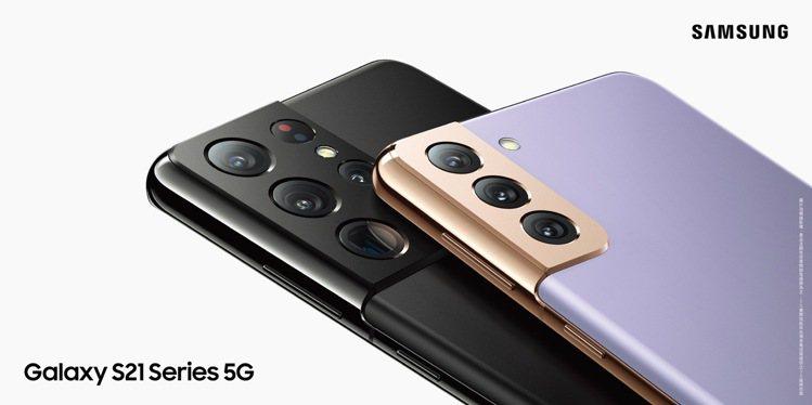 亞太電信即日起開放預購Samsung Galaxy S21 5G系列,申辦5G指...