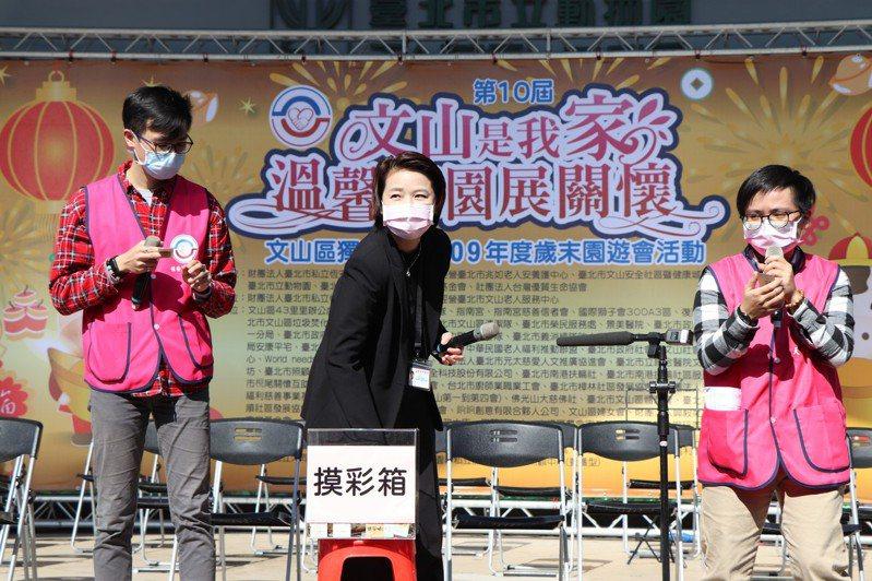 台北市副市長黃珊珊出席「歲末關懷園遊會」,送暖獨居老人。圖/兆如老人安養護中心提供