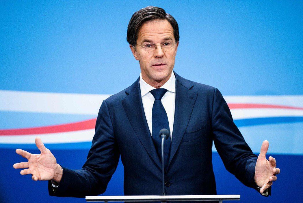 荷蘭總理呂特。法新社