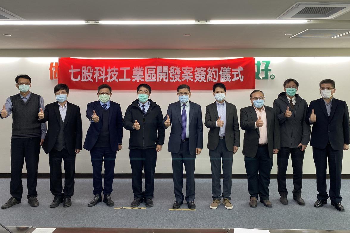 台南溪七股科工區開發簽約 創近萬職缺