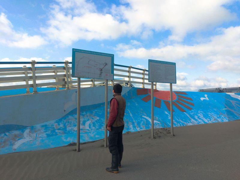 為維持水域遊憩活動安全,大安濱海樂園在現場均有公告相關水域安全規定及豎立警告牌。圖/台中市府觀旅局提供
