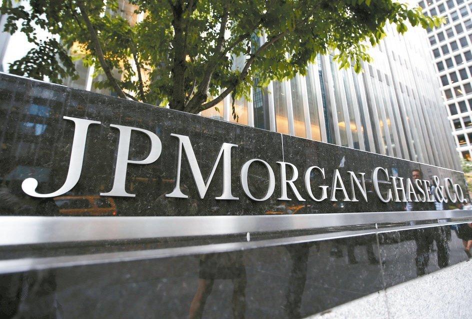 全美最大銀行摩根大通公布,去年第4季淨利躍增42%至121億美元。(路透)