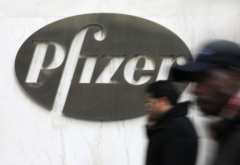 挪威公共衛生署(NIPH)15日宣布,從下週開始以及未來一段時間內,美國製藥大廠輝瑞(Pfizer)將暫時減少交付歐洲的新冠疫苗數量。美聯社