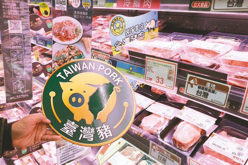 農委會推出的台灣豬標章爭議不斷,國內不少賣場業者自製「台灣豬」標示,無意申請農委會的台灣豬標章。本報資料照片