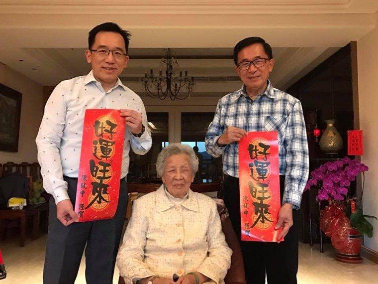 前總統陳水扁的母親陳李慎15日晚上辭世,享壽94歲。圖/陳致中臉書
