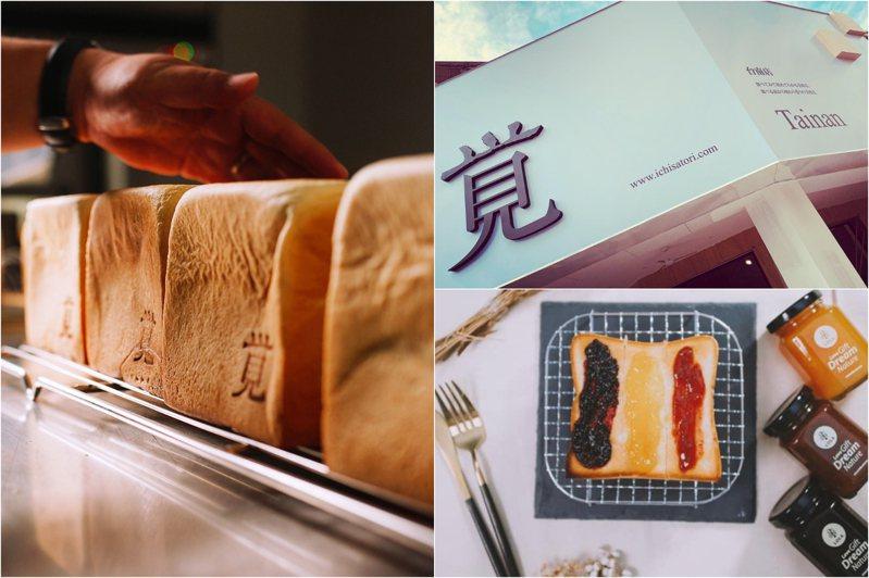 圖/一覺吐司 Ichisatori Bakery臉書專頁