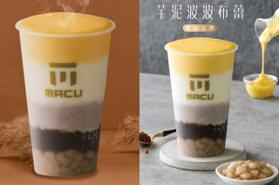 麻古茶坊「芋泥波波布蕾」滿滿5層料!芋頭手搖+布蕾,喝的甜點太療癒