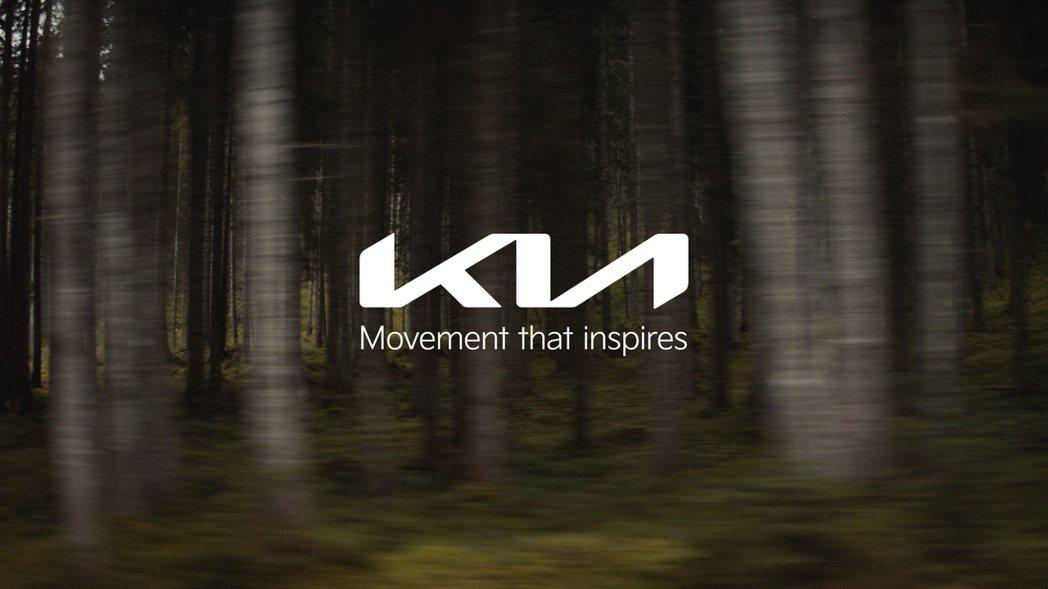 KIA在15日公布簡化後的公司新名稱 (刪除原有的Motor),並宣布全新口號「...