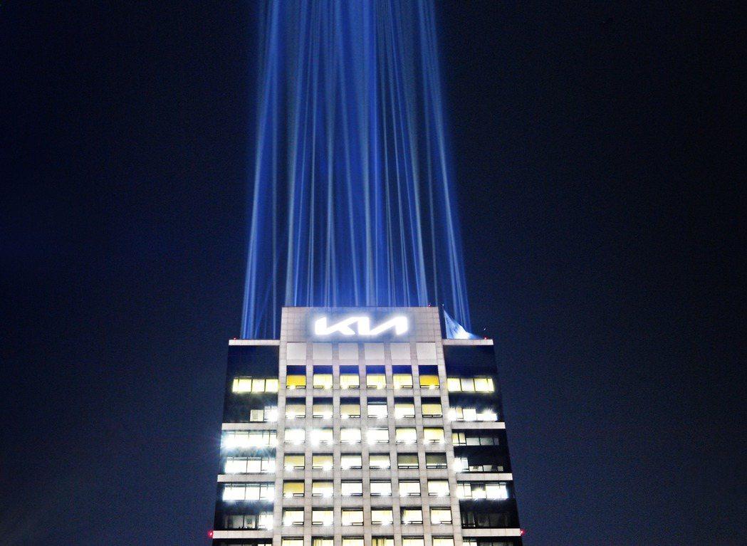 KIA位於韓國首爾良才洞辦公大樓已經更換了全新的廠徽。 摘自Kia