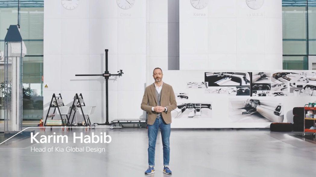 品牌設計總監Karim Habib。 圖/截自Kia YouTube