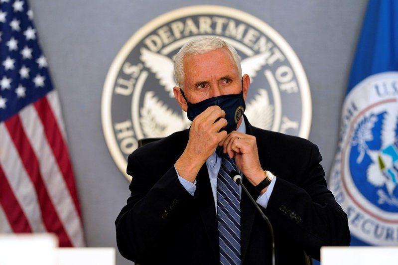 美國副總統潘斯。 路透社
