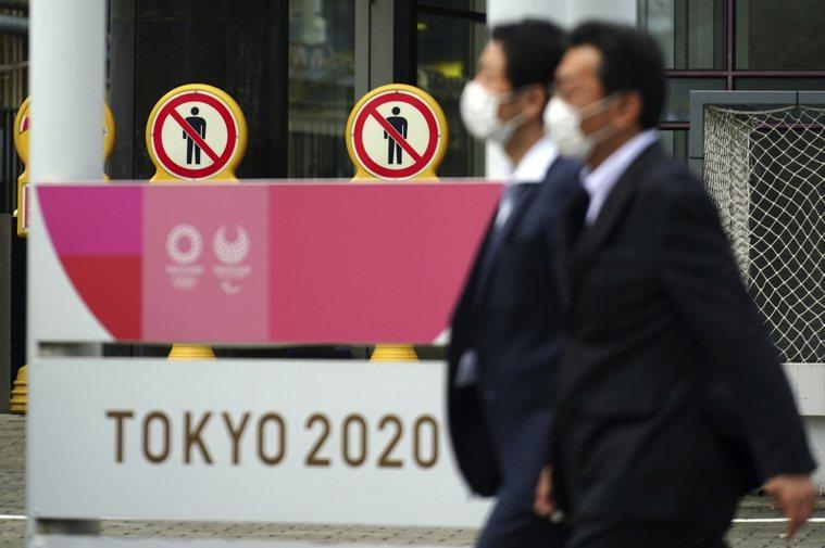 日本境內疫情嚴峻,美國紐約時報報導,東奧有可能成為二次大戰後,第一個被迫取消舉辦...