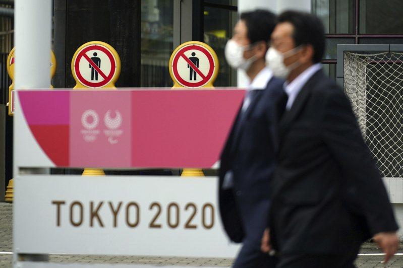 日本境內疫情嚴峻,美國紐約時報報導,東奧有可能成為二次大戰後,第一個被迫取消舉辦的奧運大會。 美聯社