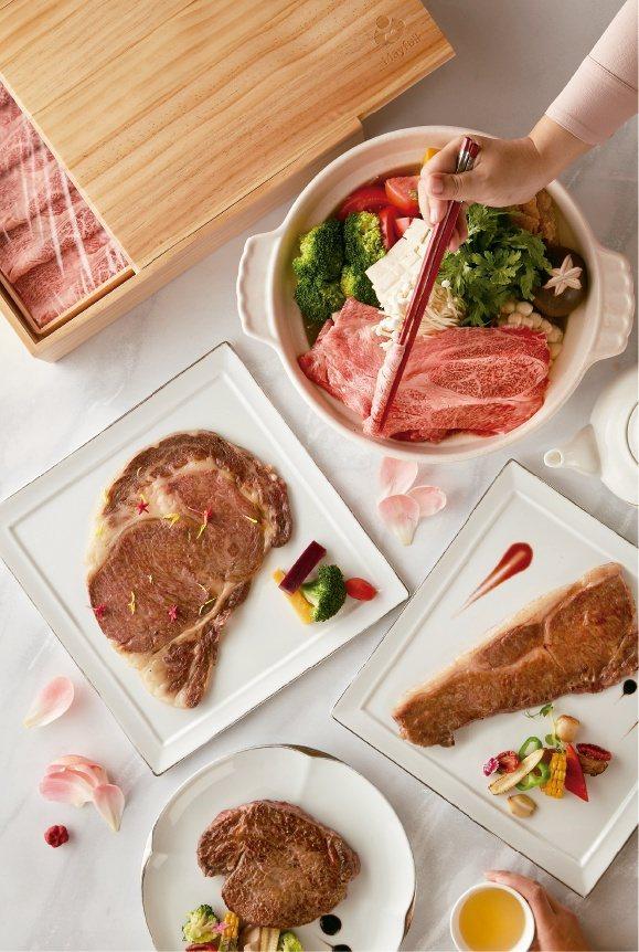 日本名牛新春日和禮盒9,900元。圖/美福食集提供