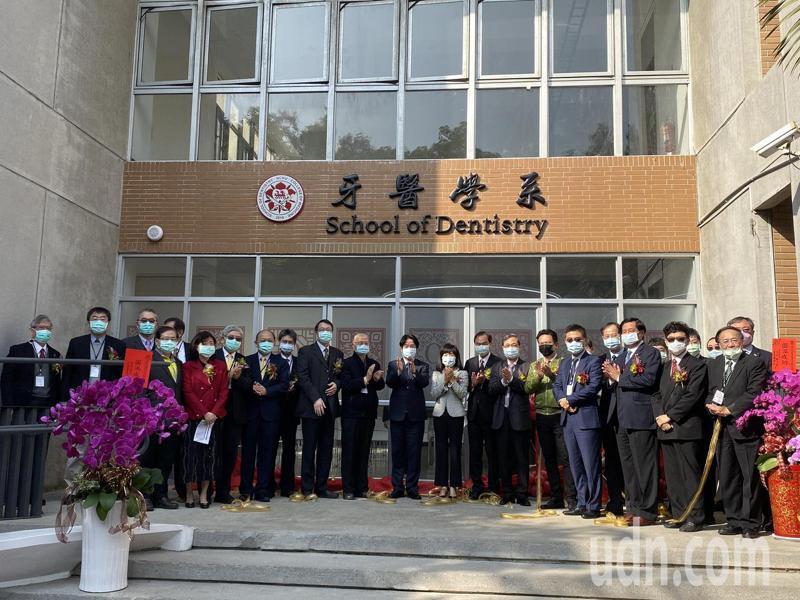 成大牙醫系暨口醫所系館成立,副總統賴清德(左十一)今天特地出席揭牌儀式。記者鄭維真/攝影