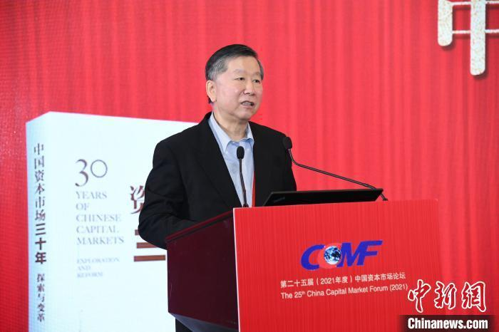 大陸全國政協經濟委員會主任、證監會前主席尚福林。圖:中新網