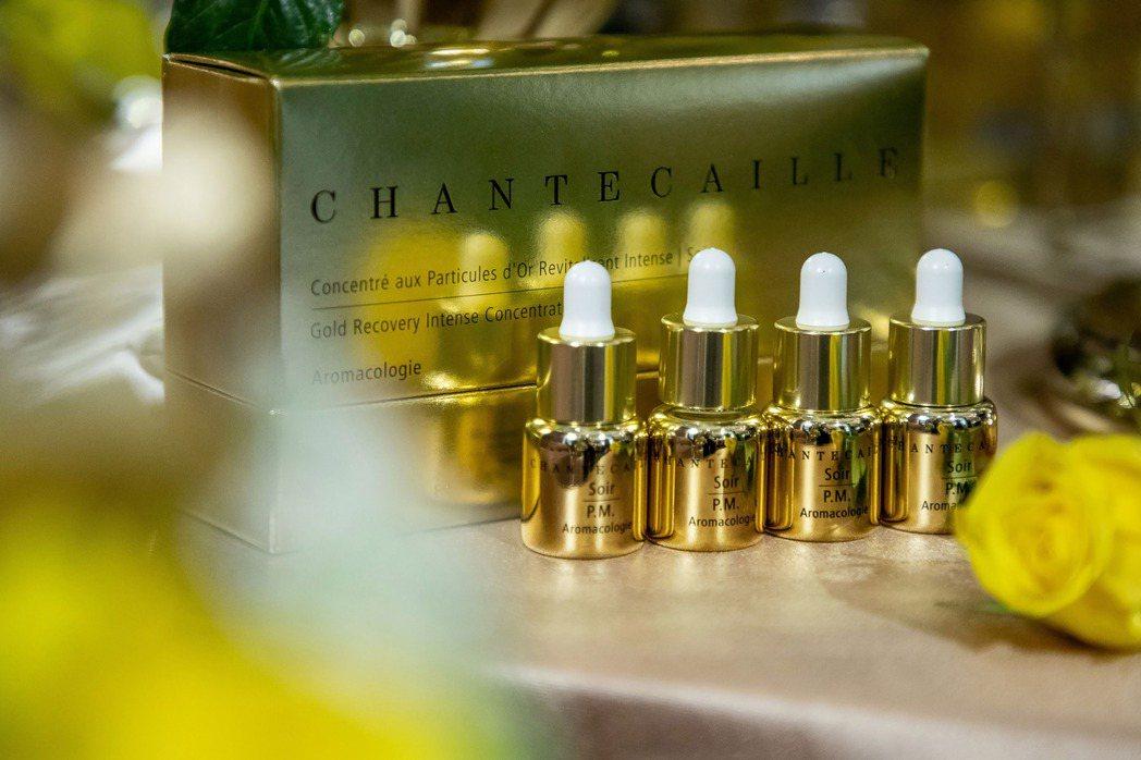 極緻純金賦活安瓶。 圖/香緹卡提供