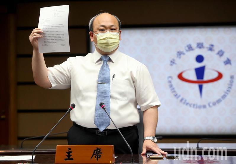 中選會副主委陳朝建。報系資料照