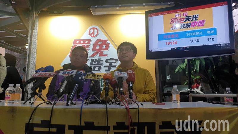 罷免王浩宇投票今天下午4點開票,罷王總部也透過回報隨時更新開票數字,罷王領銜人唐平榮(右)在場說明。記者鄭國樑/攝影