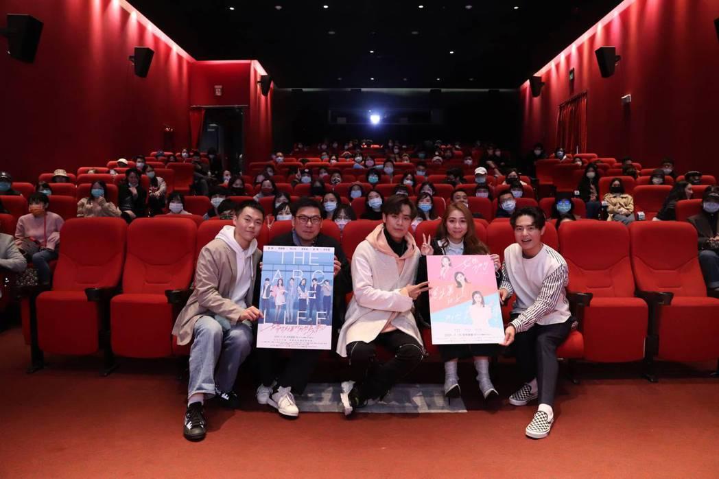 曾昱嘉(左起)、導演許肇任、告五人潘雲安、犬青、哲謙在映後和觀眾合影留念。圖/可...