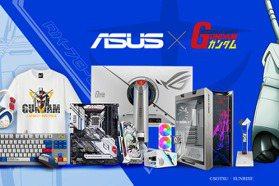 鋼彈迷注意!華碩聯名新品「RTX 3080鋼彈顯示卡」全球首發開賣