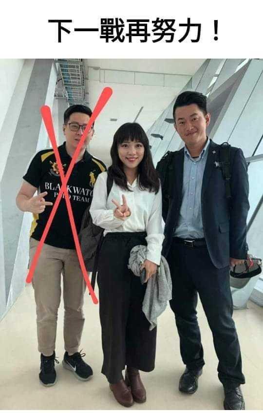 桃園市議員王浩宇被罷免後,網友在立委陳柏惟臉書KUSO合成圖。圖/取自陳柏惟臉書