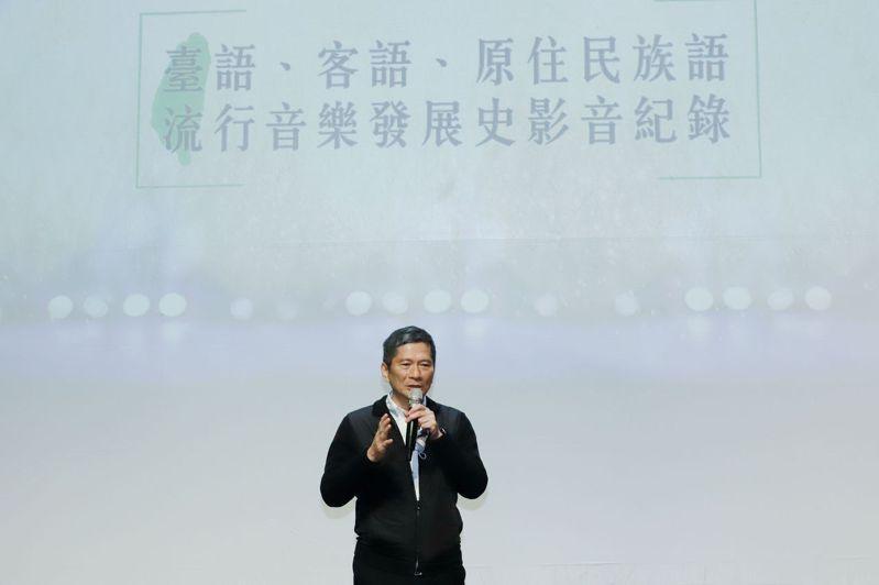 文化部長李永得今出席「台客原經典重現演唱會」。圖/文化部提供